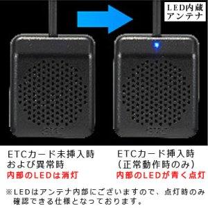 画像2: ETC車載器(セットアップ込み) アンテナ分離型・音声案内 パナソニック [新セキュリティ対応]